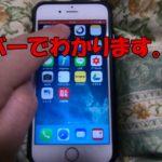 【生活の知恵】iPhoneの画面を動画撮影する方法