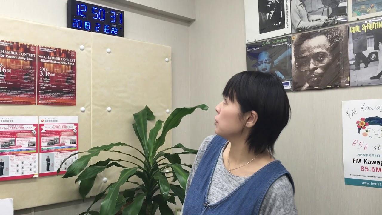 川口市の情報満載!今日のテーマは「今までに乗ってみた流行ある?」ラジオ85.6MHz生放送!