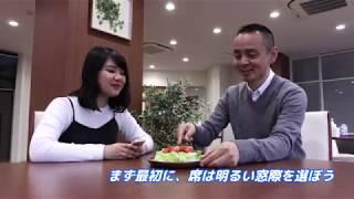 B-ぐるチャンネル『2017年度/お役立ち情報/フォト篇』