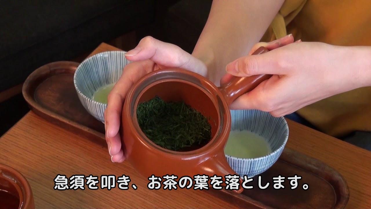B-ぐるチャンネル『2017年度/お役立ち情報/お茶篇』