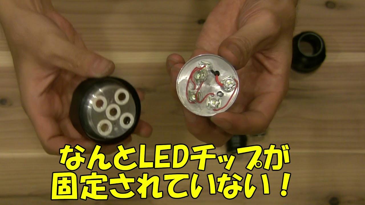 【生活の知恵】壊れたLED懐中電灯を分解してみた。 CREE製LED5個使用 1,300lm