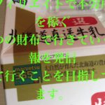 紙パックキャップ〜お役立ち情報シリーズ