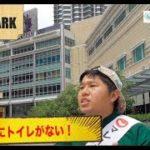 """【マレマガch】""""知っておきたい「KLCC公園」お役立ちプチ情報"""""""
