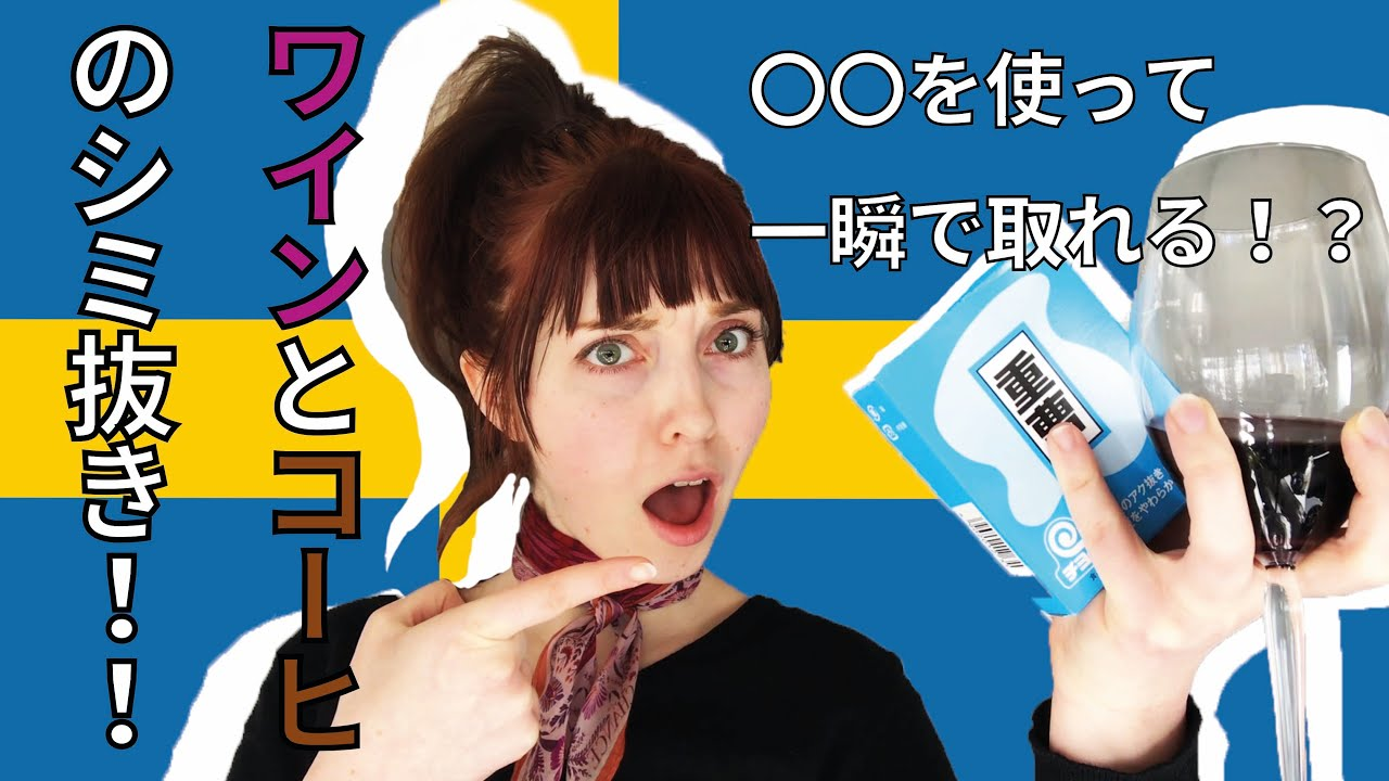 【soeasy 困った時の15秒動画コミュニティ】の生活知恵ネタをヤッテミマシタ!🦐
