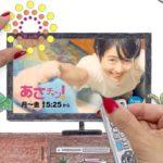 『あさチャン!』毎朝「使える情報」をお届け☆スケッチモーション!!【TBS】