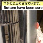 【簡単】窓用エアコンを清掃するぞ!!【暮らしの役立ち情報】