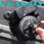 【生活の知恵】車内がガソリン臭い時はこれを疑え!チャコールキャニスター ハイエース こんな装置知らなかったね。