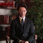 金子昇 お役立ちマニアック企業インタビュー01 ハウスクリーニング 生前・遺品整理 編