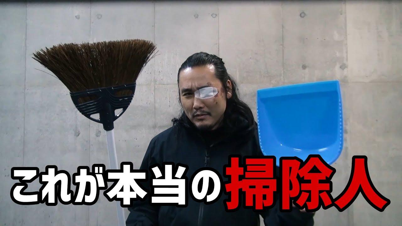 映画「キングダム」左慈役 坂口拓の知恵袋!お掃除のコツとは!?