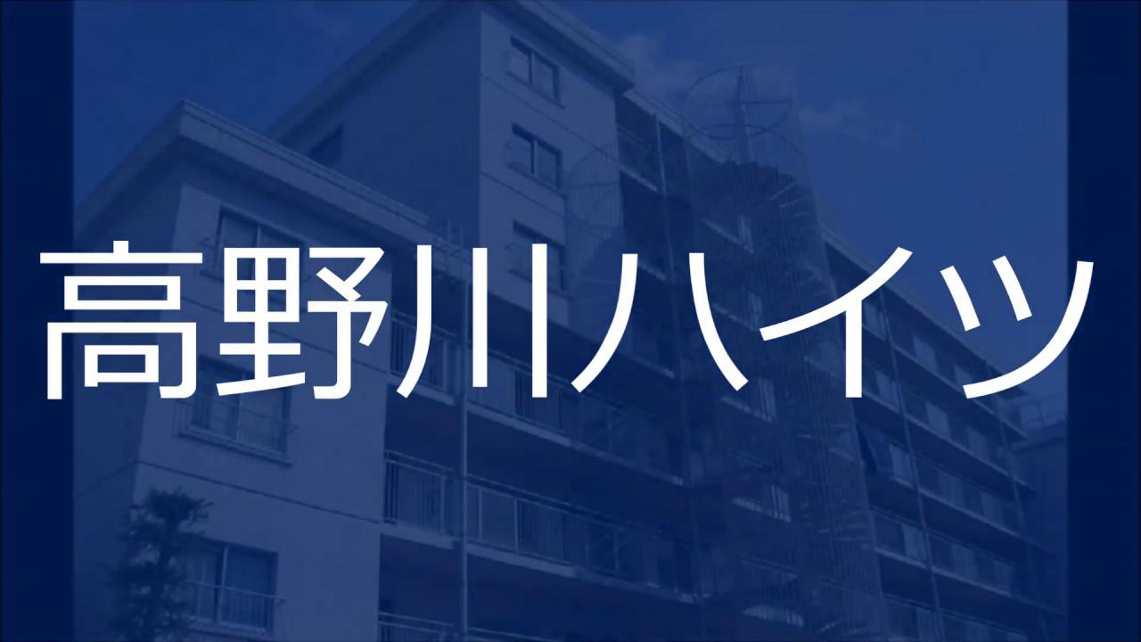高野川ハイツ買物便利♪生活便利♪左京区の不動産のことは青伸ホームへ
