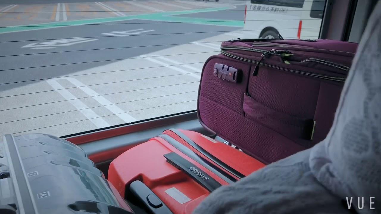 『役立ち情報』空港へは空港タクシーが便利