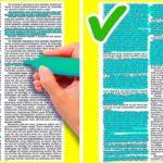 学校と大学生活のための超便利なハック34選