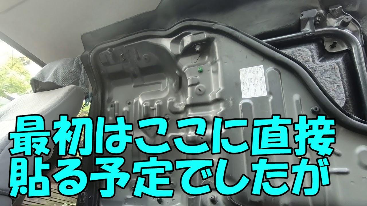 【生活の知恵】結構効果があるよ!ハイエース200系のエンジン断熱をやってみた。