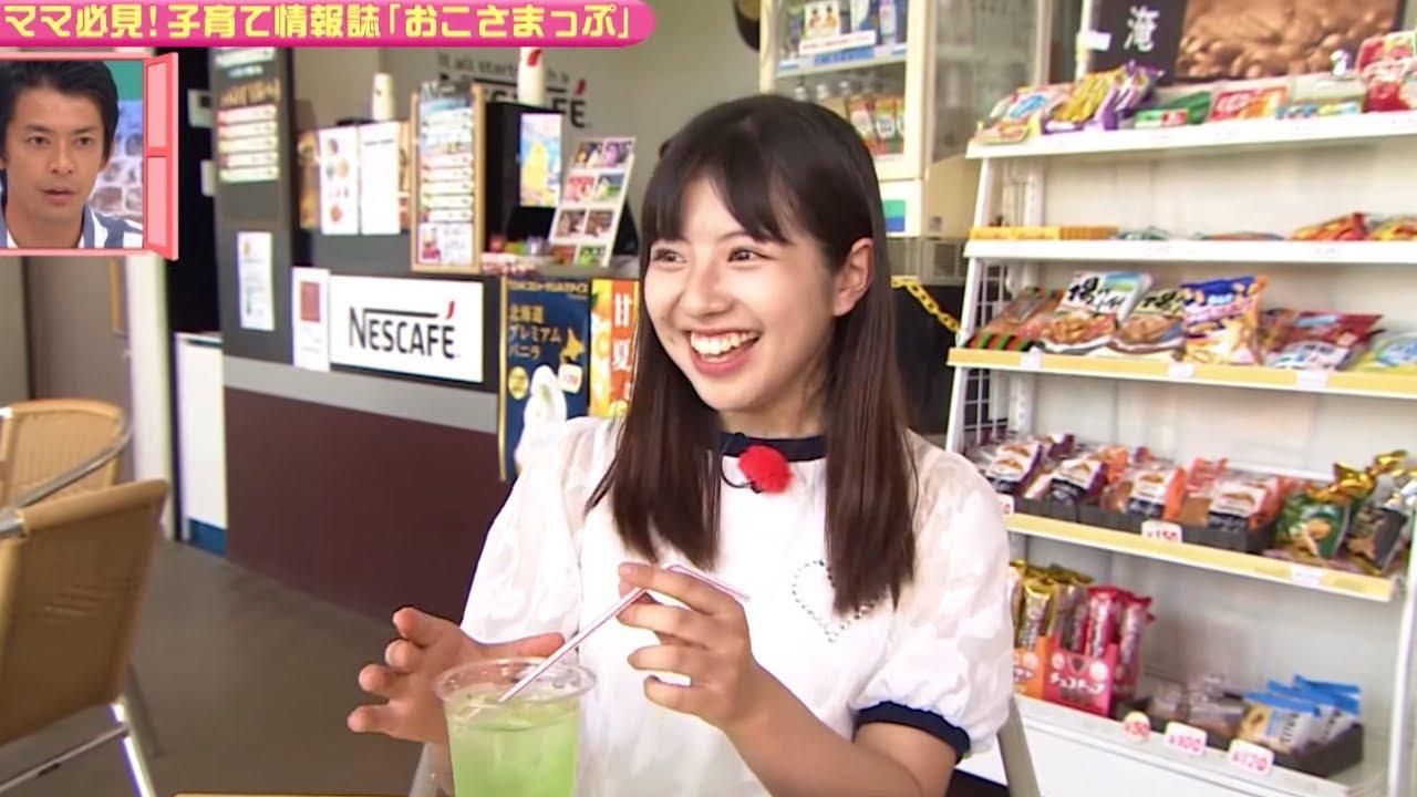 LOVEかわさき 8月17日放送 パパ・ママ必見!子育て情報誌『おこさまっぷ』って?