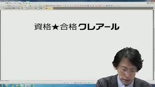 試験に役立つ! 老後に2000万円必要か?金融審議会について