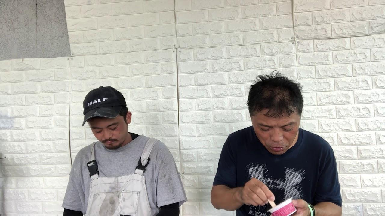千葉県柏市 運気上げるコツ 笑顔 洗車 車掃除